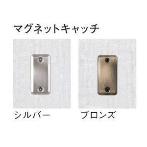 タチカワ アコーディオンカーテンメイト 幅61〜90cm高161〜180cm yoshioka 04