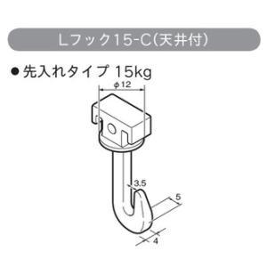 TOSOピクチャーレール部品 Lフック15-C ホワイト|yoshioka