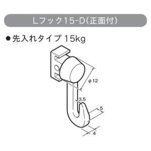 TOSOピクチャーレール部品 Lフック15-D ホワイト|yoshioka