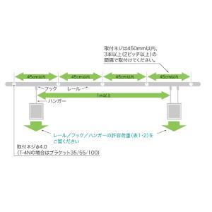 TOSOピクチャーレール Tフック30C ナチュラル |yoshioka|04
