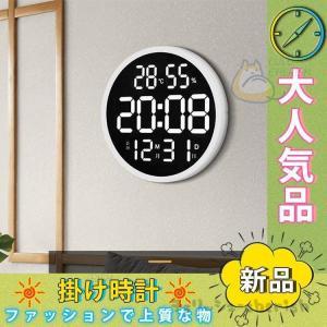 壁掛け時計温度計湿度計LEDデジタル電子壁掛け時計 照明 ウォールクロック カウン リビング 12イ...