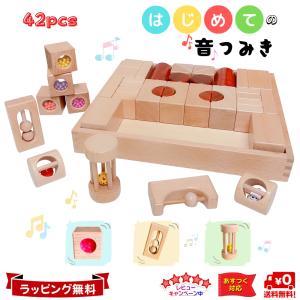 積み木 知育玩具 おもちゃ 木のおもちゃ パズル つみき 積木 木製 無塗装 出産祝い 赤ちゃん 1...