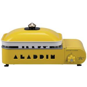 Aladdin (アラジン) ポータブル ガス ホットプレート プチパン SAG-RS21(Y) 【新品】 yosifukusyoji