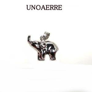 UNOAERRE ウノアエレ K18 ホワイトゴールド  象さん モチーフ ペンダントトップ 000UJP9110000|yosii-bungu