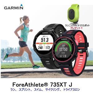 ガーミン フォアー アスリート735TJ  Fore Athlete735TJ ブラック/ピンク 010-01614-24 010-01614-25|yosii-bungu