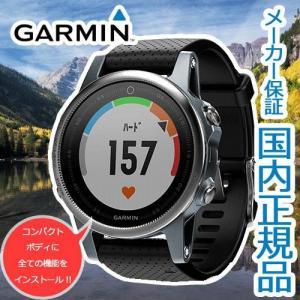 Garmin fenix 5s Gray ガーミン フェニックス 5s グレイ 010-01685-35  国内正規品|yosii-bungu