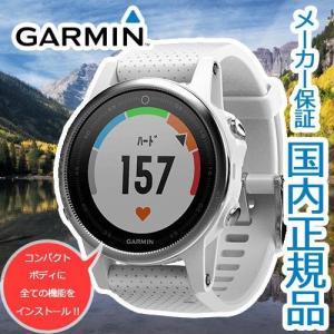 ガーミン フェニックス 5s ホワイト   Garmin fenix 5s white  010-01685-36    国内正規品|yosii-bungu
