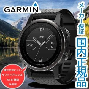ガーミン フェニックス 5s サファイア ブラック  Garmin fenix 5s Sapphire Black 010-01685-44 国内正規品|yosii-bungu