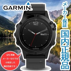 ガーミン フェニックス 5 サファイア  Garmin fenix 5 Sapphire  010-01688-66  国内正規品|yosii-bungu