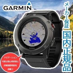 ガーミン フェニックス 5X サファイア   Garmin fenix 5X Sapphire  010-01733-13  国内正規品|yosii-bungu