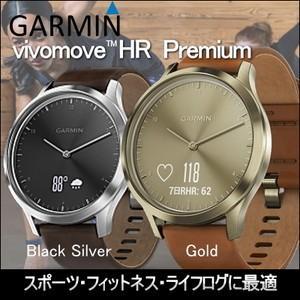 ガーミン  腕時計 スマートウォッチ   ヴィヴォムーブHR  Premium ブラックシルバー ・ Premium ゴールド  010-01850-74   010-01850-75 【国内正規品】 yosii-bungu