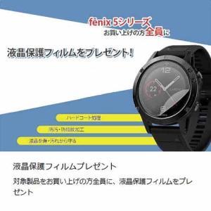 (今ならポイント最大37倍!)ガーミン 腕時計  fenix 5X Plus Sapphire Black  51mmサイズ  010-01989-63   yosii-bungu 02