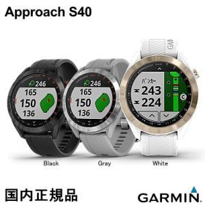 ガーミン アプローチ S40 Garmin Approach S40  010-02140-22 (White) 010-02140-20 (Gray)  010-02140-21 (Black)|yosii-bungu
