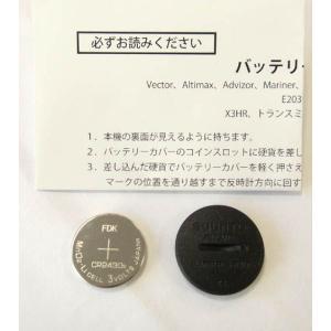 スント Battery Kit (Vector・X-Lander用バッテリーキット) 014379000|yosii-bungu