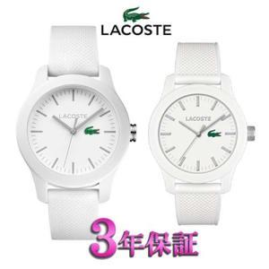 ラコステ ペア ウォッチ  LACOSTE 腕時計 ホワイト L.12.12モデル 2010762-2000954 (安心の正規品)2年保証 ラコステ腕時計|yosii-bungu