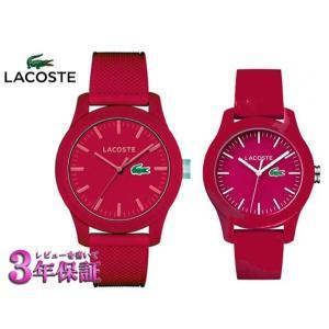 ラコステ  ペアウォッチ LACOSTE 腕時計 L.12.12モデル 2010764 2000957 レッド (正規品) 2年保証 (新品) ラコステ腕時計 yosii-bungu