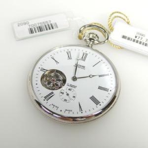 epos エポス ポケットウォッチ 懐中時計 スケルトンモデル 正規品  2090 50mmサイズ|yosii-bungu