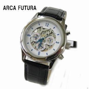 アルカフトゥーラ 腕時計  自動巻き Arca Futura  228SKBK|yosii-bungu