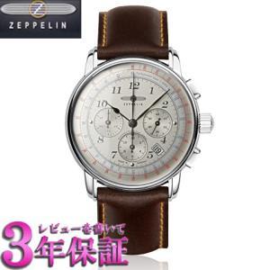 ツェッペリン  LZ126 Los Angeles  腕時計 LZ126ロサンゼルス オートマチッククロノグラフ  メンズ 76244 (自動巻) 7624-4  正規輸入品|yosii-bungu