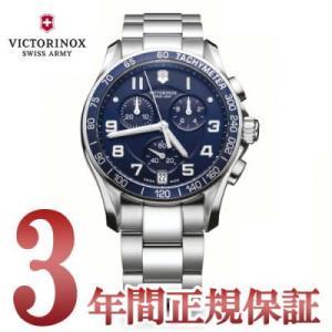 ビクトリノックス 腕時計 VICTORINOX  CHRONO CLASSIC  241497|yosii-bungu