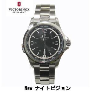 ビクトリノックス 腕時計 スイスアーミー 2012  New ナイトビジョン 241569 yosii-bungu