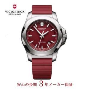 VICTORINOX  ビクトリノックスの新作ウォッチ I.N.O.X.(イノックス) コレクション 新色レッド 241719.1 yosii-bungu