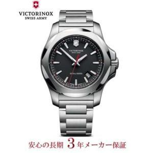 ビクトリノックス  I.N.O.X.(イノックス) コレクション ブラック 241723.1 yosii-bungu