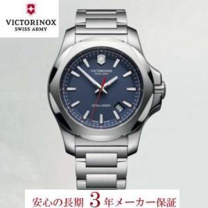 ビクトリノックス  I.N.O.X.(イノックス) コレクション ネイビーブルー 241724.1 yosii-bungu