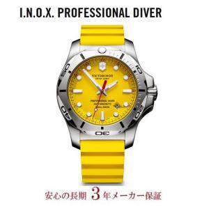ビクトリノックス I.N.O.X. Professional Diver イノックス プロフェツショナル ダイバー イエロー 241735 【耐久】 yosii-bungu