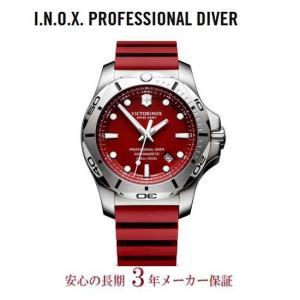 ビクトリノックス I.N.O.X. Professional Diver イノックス プロフェツショナル ダイバー レッド 241736 【耐久】 yosii-bungu