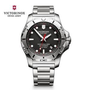 ビクトリノックス 腕時計 イノックス ダイバー プロフェツショナル  ブラック文字板 241781 INOX|yosii-bungu