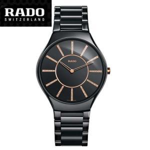 ラドー  Rado True Thinline  ラドー トゥルー シンライン ブラック クオーツ ダイヤモンド R27.741.70.2|yosii-bungu