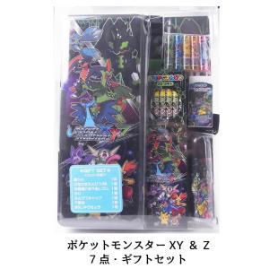 文具セット ポケットモンスターXY & Z 「ギフトセット」クリスタルケース入り  7点セット・ギフトセット yosii-bungu