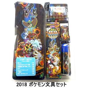 文具セット ポケットモンスターSUN & MOON 「ギフトセット」クリスタルケース入り  7点セット・ギフトセット yosii-bungu