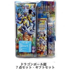 ドラゴンボールスーパー 文具セット 7点セット・ギフトセット yosii-bungu
