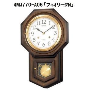 リズム RHYTHM  フィオリータR 4MJ770RH06 振り子掛け時計 報時時計 yosii-bungu