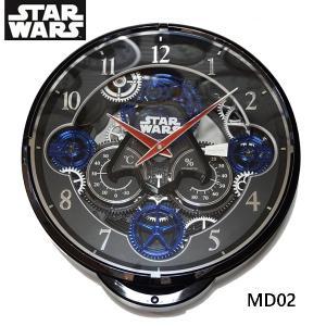 国内生産1本限り/プレミアムモデル  リズムカラクリ  スターウォーズ クロック STAR WARS 02 4MN533MD02  掛時計|yosii-bungu