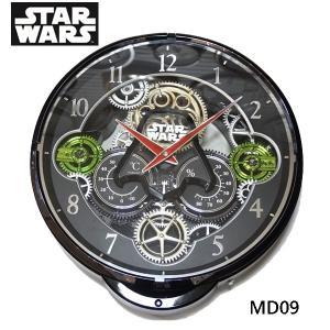 国内生産1本限り/プレミアムモデル  リズムカラクリ  スターウォーズ クロック STAR WARS 09 4MN533MD09  掛時計|yosii-bungu