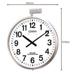 シチズン CITIZEN ポールウェーブ SF 屋外用電波掛時計 (ポールに取り付け可能)対応ポール経 80mmから100mm  4MY611-N19 yosii-bungu