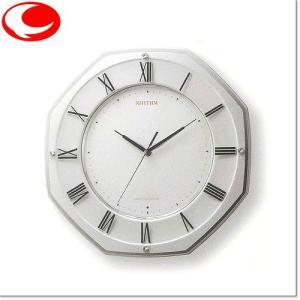 RHYTHM 白パール色(白)RHG-T002 高感度電波掛時計(スリーウェイブ)4MY833HG03|yosii-bungu