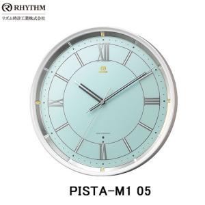 (今ならポイント最大37倍!)RHYTHM  PISTA-M1 (薄緑パール) ピスタ ハイグレード 電波掛時計 4MY856HG05|yosii-bungu