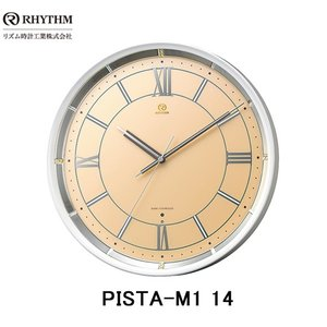 (今ならポイント最大37倍!)RHYTHM  PISTA-M1 (薄オレンジパール)ピスタ ハイグレード 電波掛時計 4MY856HG14 yosii-bungu