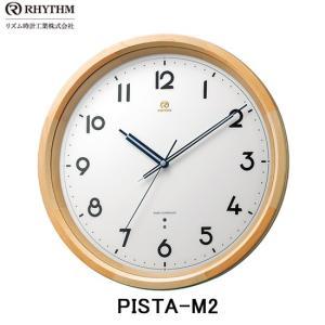 (今ならポイント最大37倍!)RHYTHM メイプル木枠 PISTA-M2 電波掛時計 4MY857HG06|yosii-bungu