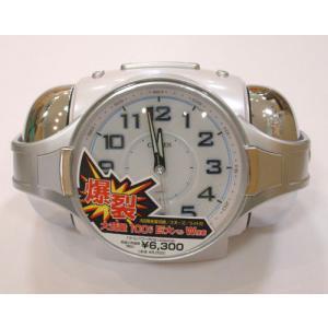 爆裂大音響 目覚まし時計 バトルパワーR02 シチズン目覚まし(1番の大音響)白パール色|yosii-bungu
