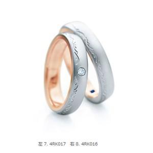 Romantic Blue  【ロマンティックブルー】マリッジリング ダイヤモンド・ブルーサファイア 4RK017  画像左側|yosii-bungu
