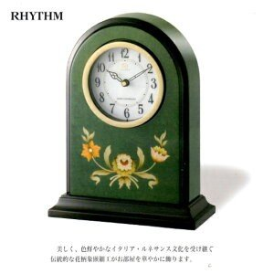 (今ならポイント最大37倍!)RHYTHM 緑象嵌仕上げ RHG-R08  クオーツ置時計 4RY711HG05|yosii-bungu