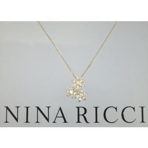 NINA RICCI -ニナリッチネックレス- フラワー ダイヤモンドのペンダントネックレス 6NB027|yosii-bungu