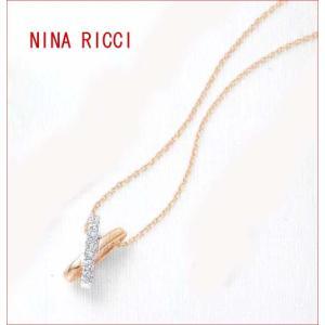 NINA RICCI  クロス ストラップ ダイヤモンドネックレス (全国送料無料)|yosii-bungu