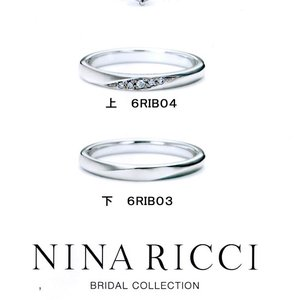 NINA RICCI ニナリッチ マリッジリング [結婚指輪]  ダイヤ無し  1本分(下) 6RIB03  ¥102,600|yosii-bungu