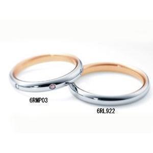 ニナリッチ マリッジリング[指輪] 結婚リング 6RL922  (画像右側)|yosii-bungu